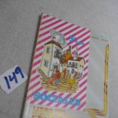 Libros de segunda mano: ANTIGUO LIBRO DE TEXTO - SOCIALES 3º EGB - LIBRO DEL PROFESOR. Lote 207238622
