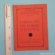 Libros de segunda mano: FORMACION DEL ESPIRITU NACIONAL SEPTIMO 7 CURSO, FRENTE JUVENTUDES FALANGE BARCELONA 1945 31 PAGINAS. Lote 207285442