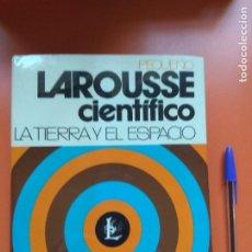 Libros de segunda mano: PEQUEÑO LAROUSSE CIENTÍFICO. Lote 207294047