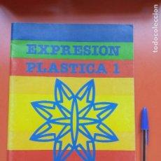 Libros de segunda mano: EXPRESIÓN PLÁSTICA SANTILLANA 1982. Lote 207294690