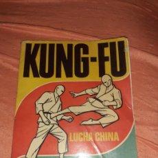 Libros de segunda mano: ANTIGUO LIBRO KUNG-FU KUNG FU KUNGFU LUCHA CHINA KOIN LINGYU EDITORIAL AZOR 1974,TACTICAS. Lote 207299602