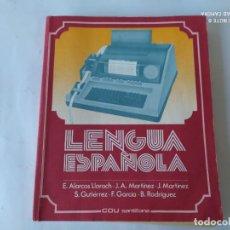 Libros de segunda mano: LENGUA ESPAÑOLA COU, SANTILLANA, 1985.. Lote 212000278