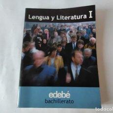 Libros de segunda mano: LENGUA Y LITERATURA I - EDEBÉ - BACHILLERATO. Lote 212030695