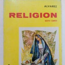 Libros de segunda mano: RELIGIÓN ÁLVAREZ - SEXTO CURSO - MIÑÓN S.A. (SIN USAR). Lote 218115441