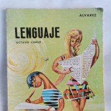 Libros de segunda mano: LENGUAJE OCTAVO CURSO ÁLVAREZ. Lote 218334216