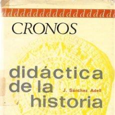 Libri di seconda mano: DIDÁCTICA DE LA HISTORIA. PEDIDO MÍNIMO EN LIBROS: 4 TÍTULOS. Lote 218628480