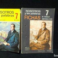 Libros de segunda mano: LOTE - NOSOTROS Y LAS PALABRAS - 7 º EGB - EDELVIVES - LIBROS + FICHAS. Lote 218911541