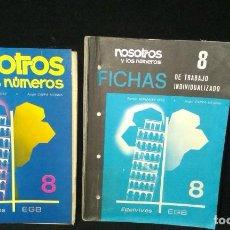 Libros de segunda mano: LOTE - NOSOTROS Y LOS NUMEROS - MATEMATICAS - 8 EGB - EDELVIVES - LIBRO + FICHAS. Lote 218912203