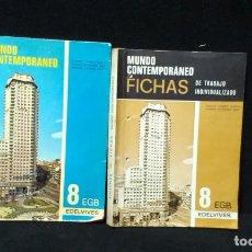 Libros de segunda mano: LOTE - MUNDO CONTEMPORÁNEO. 8 EGB. EDELVIVES - LIBRO + FICHAS. Lote 218912696