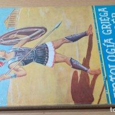 Libros de segunda mano: ANTOLOGIA GRIEGA DEL BACHILLER LUIS PEMAGOS S J - BIBLIOTECA COMILLENSIS, SAL TERRAE 1967 S 402. Lote 219547781