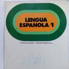 Libri di seconda mano: LENGUA ESPAÑOLA 1 FORMACIÓN PROFESIONAL - EDICIONES SM. Lote 219596657