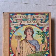 Livros em segunda mão: EL SEGUNDO MANUSCRITO. JOSE DALMAU CARLES. 1938. ED. DALMAU CARLES, PLA S.A.. Lote 219989007