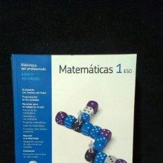Libros de segunda mano: GUIA MATEMÁTICAS 1 ESO - LOS CAMINOS DEL SABER - SANTILLANA. Lote 220636798