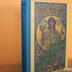 Libros de segunda mano: EL SEGUNDO MANUSCRITO / JOSE DALMAU CARLES. Lote 221095982