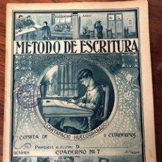 Libros de segunda mano: METODO DE ESCRITURA EN LETRA INGLESA POR UN GRUPO DE PROFESORES CALIGRAFOS. Nº 7. CARTAPACIO. Lote 221919631