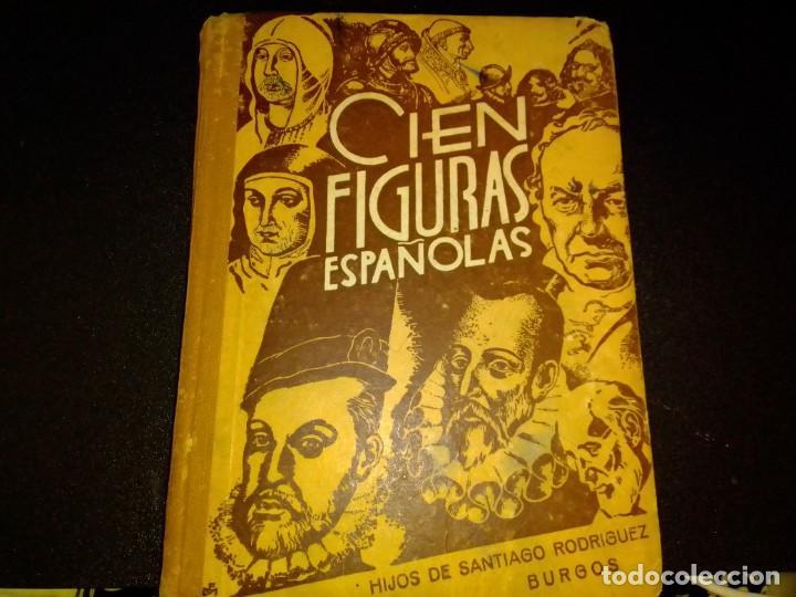 CIEN FIGURAS ESPAÑOLAS, HIJOS DE SANTIAGO RODRIGUEZ BURGOS 1947 5ª ED (Libros de Segunda Mano - Libros de Texto )