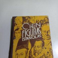 Libros de segunda mano: LIBRO ESCOLAR CIEN FIGURAS ESPAÑOLAS. HIJOS DE SANTIAGO RODRÍGUEZ BURGOS. COMO SE VE EN LAS FOTOS. Lote 222266745