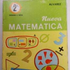 Libros de segunda mano: NUEVA MATEMÁTICA ÁLVAREZ 2º EDUCACIÓN GENERAL BÁSICA - EDITORIAL MIÑÓN (SIN USAR). Lote 222348970