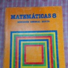 Libros de segunda mano: EGB MATEMÁTICAS 8 SANTILLANA. Lote 227773395