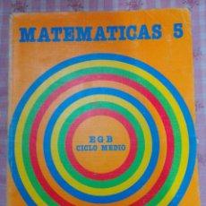 Libros de segunda mano: EGB MATEMÁTICAS 5 SANTILLANA. Lote 227773670
