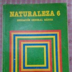 Libros de segunda mano: EGB NATURALEZA 6 SANTILLANA. Lote 227774004