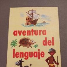 Libros de segunda mano: LA AVENTURA DEL LENGUAJE 4 MAGISTERIO ESPAÑOL 1969. Lote 237929155