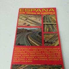 Libros de segunda mano: MAPA GENERAL CARRETERAS ESPAÑA 1973. Lote 238749965