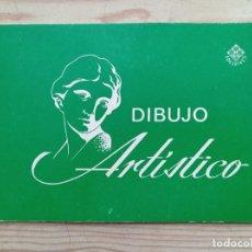 Libri di seconda mano: CUADERNO DIBUJO ARTISTICO EDELVIVES. Lote 240066945