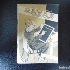 Libros de segunda mano: LIBRO DE PRIMERAS LECTURAS. RAYAS.. Lote 241734685