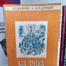 Libros de segunda mano: LA VIDA SOBRENATURAL - ESTUDIOS DE ENSEÑANZA MEDIA, ELEMENTOS DE RELIGIÓN - EDITORIAL MARFIL, 1959. Lote 244584775
