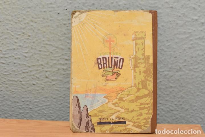 Libros de segunda mano: GEOGRAFÍA ELEMENTAL SEGUNDO GRADO-EDICIONES BRUÑO-1954 - Foto 2 - 244884160