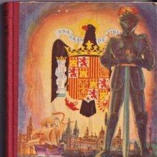 Libros de segunda mano: EL LIBRO DE ESPAÑA - ED. LUIS VIVES 1958. Lote 245206500