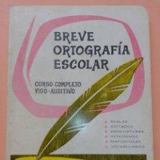 Libros de segunda mano: 1985 BREVE ORTOGRAFIA ESCOLAR MANUEL BUSTOS SOUSA TRATADO COMPLETO DE ORTOGRAFÍA, TAPA BLANDA. Lote 247689725
