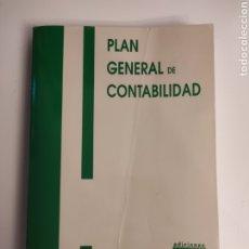 Libros de segunda mano: PLAN GENERAL DE CONTABILIDAD (CEF 1995). Lote 251859250