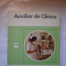 Libros de segunda mano: TECNOLOGIA 1. AUXILIAR DE CLINICA. Lote 252656140