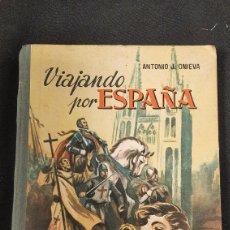 Libros de segunda mano: VIAJANDO POR ESPAÑA ANTONIO J ONIEVA HIJOS DE SANTIAGO RODRÍGUEZ BURGOS. Lote 255934985