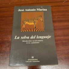 Libros de segunda mano: LA SELVA DEL LENGUAJE. Lote 258046765