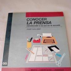 Libros de segunda mano: CONOCER LA PRENSA INTRODUCCION A SU USO EN LA ESCUELA. Lote 261790640