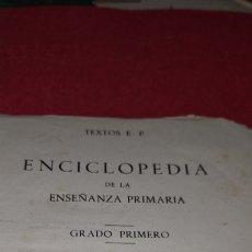 Libros de segunda mano: ENCICLOPEDIA DE LA ENSEÑANZA PRIMARIA. GRADO PRIMERO. 1954.. Lote 267762819