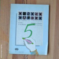 Libros de segunda mano: O NOSO GALEGO 5 E.X.B. CICLO MEDIO COLECTIVO AVANTAR NOVA ESCOLA GALEGA 1985 EDICIÓNS XERAIS GALICIA. Lote 269031633