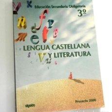 Libros de segunda mano: LENGUA CASTELLANA Y LITERATURA - LIBRO DE TEXTO - 3º DE LA ESO - EDUCACIÓN ESPAÑA - ALGAIDA AÑOS 90. Lote 269059423