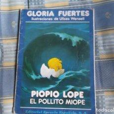Libros de segunda mano: PIOPIOLOPE EL POLLITO MIOPE GLORIA FUERTES. Lote 270966268