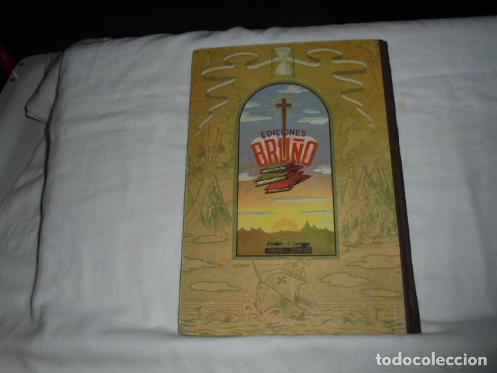 Libros de segunda mano: GEOGRAFIA ELEMENTAL PRIMER GRADO.EDICIONES BRUÑO 1954 - Foto 11 - 277839513
