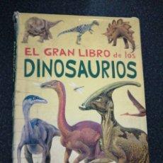 Libros de segunda mano: LIBRO EL GRAN LIBRO DE LOS DINOSAURIOS, SERVILIBRO. Lote 277848633