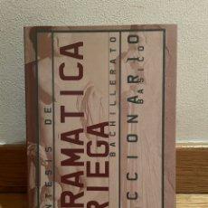 Libros de segunda mano: GRAMÁTICA GRIEGA BACHILLERATO SÍNTESIS DE DICCIONARIO BÁSICO. Lote 279440293
