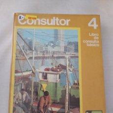 Libri di seconda mano: 50108 - CONSULTOR 4 LIBRO DE CONSULTA BASICO - EDUCACION SANTILLANA EGB - AÑO 1973. Lote 288864943