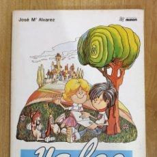 Libros de segunda mano: CARTILLA YA LEO NUEVO PARVULITO DE JOSE MARIA ALVAREZ. 1979. NUEVA SIN USO. ED MIÑON. Lote 289902298