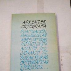 Libros de segunda mano: APRENDER ORTOGRAFÍA - JULIO G. PESQUERA GARCÍA. MARFIL. Lote 290161958