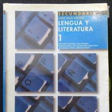 Libros de segunda mano: LENGUA Y LITERATURA 1 (SECUNDARIA) - ANAYA (SERIE AULA ABIERTA). Lote 296014388