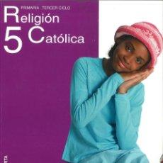 Libros: RELIGIÓN CATÓLICA 5 ABRE LA PUERTA. NUEVO. ANAYA. ISBN 9788466780162. Lote 45874588